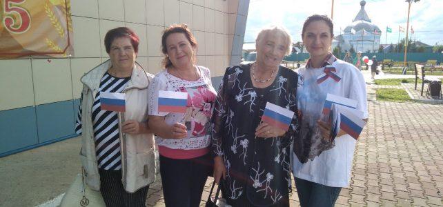 «Под флагом России»